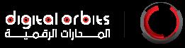المدارات الرقمية الشاملة ش م م